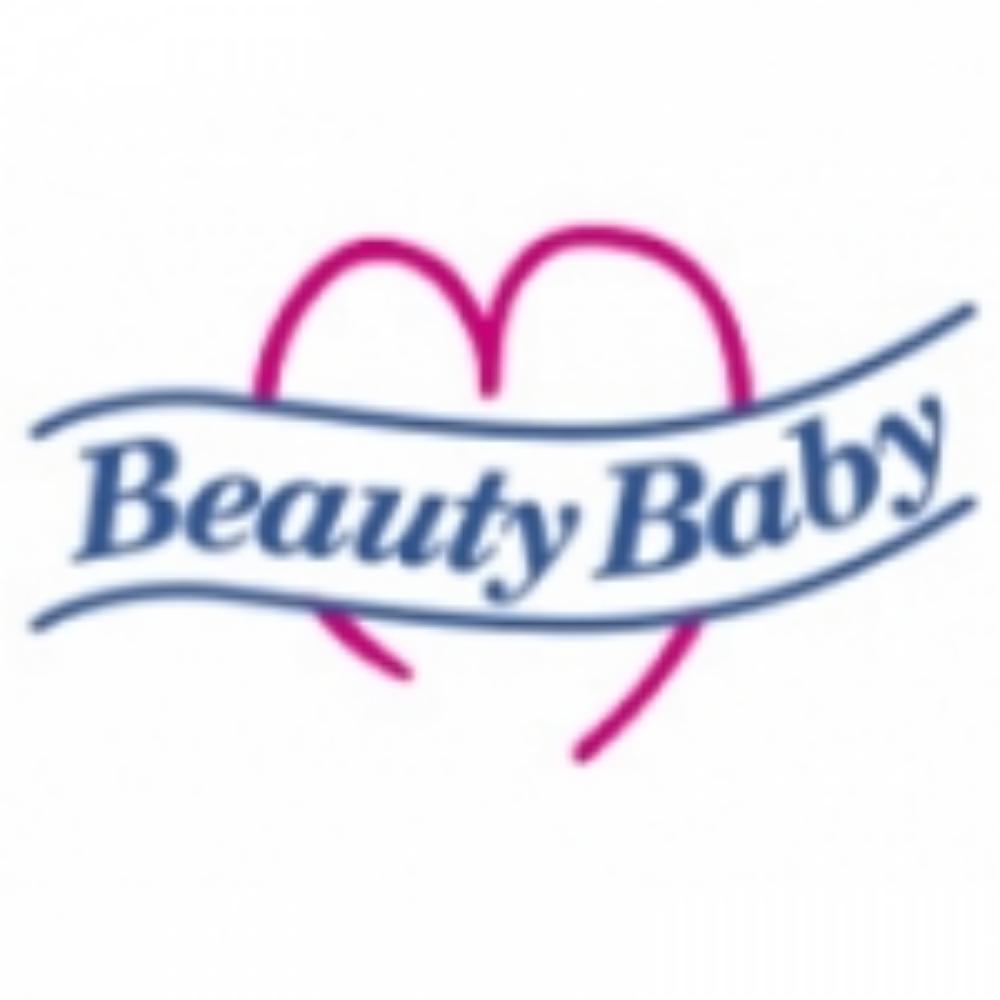 Müller Weihnachtsdeko.ᐅ 4x Beauty Baby Bei Müller Im Angebot August 2019 Marktguru At