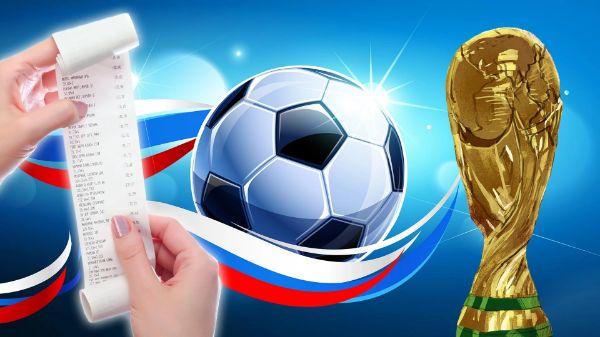 Fußball-WM Finale Gewinnspiel