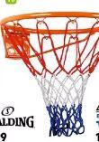 Syays Basketball Ring von ToysRus