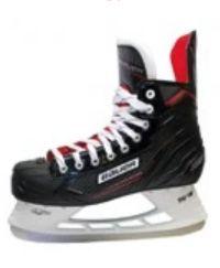 Hockeyschuh Speed Skate von Bauer