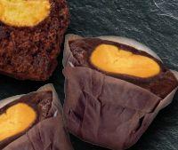 Halloween Chocolate Cheesecake Muffin