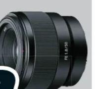 Objektiv FE 50mm von Sony