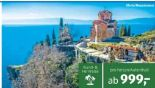 Mazedonien-Bulgarien-Griechenland von Hofer-Reisen