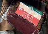 Mühlviertler Rinderspeck von Greisinger