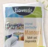 Bio-Manouri von Bio Verde