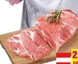 Bio Schweinehalsbraten