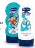 Kinder Shampoo von Bübchen