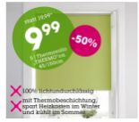 Thermorollo Thermo von Premium Living