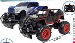 Fast Lane RC Trucks von ToysRus