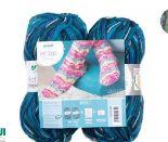 Wolle Hot Socks Stripes von Gründl