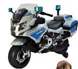 BMW Polizei Motorrad R1200 von avigo