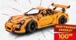 Porsche 42056 von Lego Technic