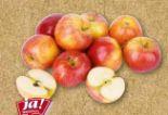 Bio Äpfel Topaz von ja!natürlich