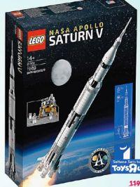 Nasa Apollo Saturn V 21309 von Lego