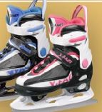 Eislaufschuh Ice Fun Boy 2 von X-Fact