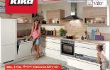 Einbauküche Fire von Vito