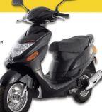 Moped 50 ccm Classic von Generic