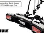 Fahrrad-Heckträger VeloSpace XT 939 von Thule