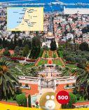 Israel Rundreise von Billa-Reisen