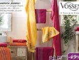 Handtuch Blissful von Vossen