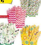Damen-Gartenhandschuhe von Gardenline