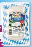 Münchner Weißwürste von Ponnath