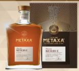 Private Reserve von Metaxa
