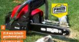Benzin-Kettensäge GC-PC 1235 von Einhell