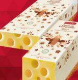 Premium Emmentaler von Salzburg Milch