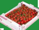 Cherry Rispentomaten von Zeiler