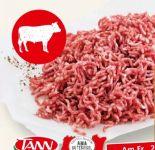 Rinderfaschiertes von Tann