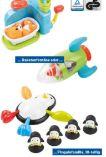 Badespielzeug von Playtive Junior