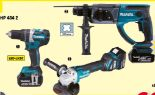 Akku-Maschinen-Set DLX 3093 TJ von Makita