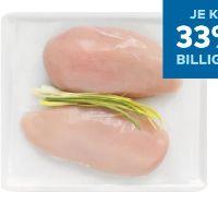 Hühnerbrustfilet von AIA