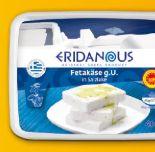 Original Feta von Eridanous