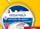 Griechischer Naturjoghurt von Eridanous