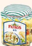 Käse in Öl von Patros