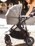 Kinderwagen Versatrax von Joie