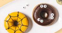 Halloween Hoopie von Merkur Markt Konditorei