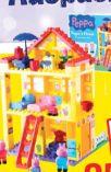 Bloxx Peppa House von Smoby