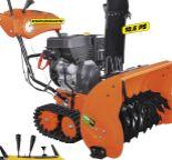 Benzin-Schneefräsen 770 E von Gardenline