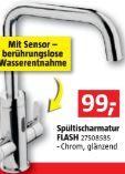 Spültischarmatur Flash von Camargue