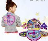 Freizeitpark Rucksack Polly Pocket von Mattel