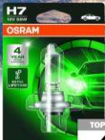 Ultra Life H7 von Osram
