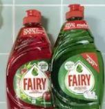 Handgeschirrspülmittel Spülschaum von Fairy