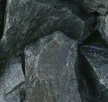 Basaltbruch von Scherf