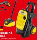 Hochdruckreiniger K 2 Compact Home von Kärcher