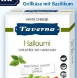 Halloumi Natur von Taverna