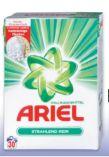 Vollwaschmittel von Ariel