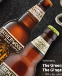 The Green Gecko von Hatherwood